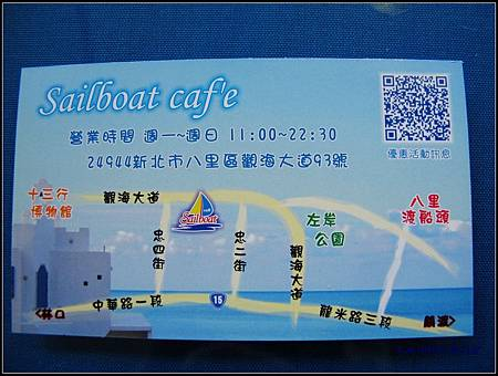 帆船sailboat cafe39.jpg
