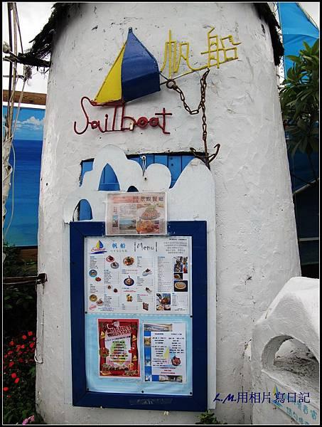 帆船sailboat cafe48.jpg