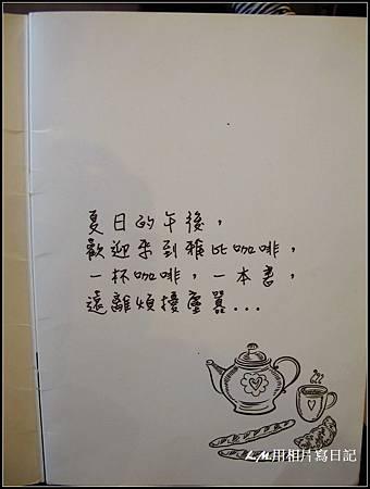雅比咖啡03.jpg