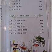 6028下午茶12.jpg