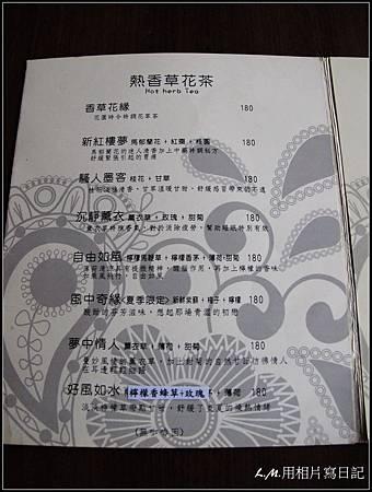 香草花緣2014020938.jpg
