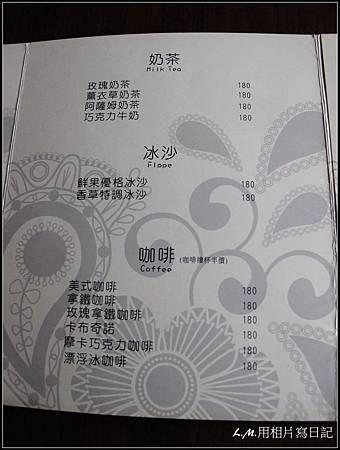 香草花緣2014020940.jpg
