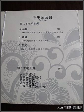 香草花緣2014020941.jpg