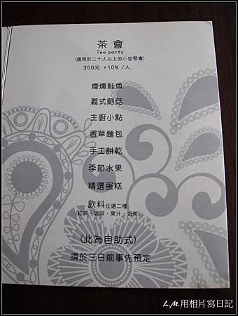 香草花緣2014020943.jpg