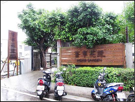 香草花緣2014020963.jpg