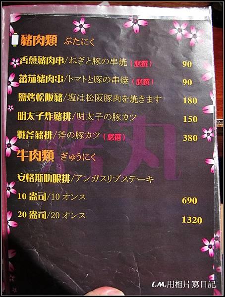 20140808烤丸11.jpg