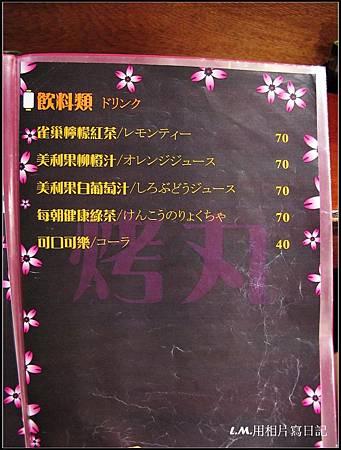 20140808烤丸16.jpg