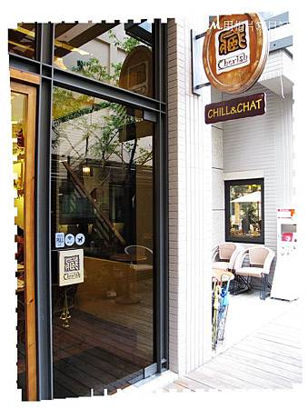 20140426藏私CAFE08.jpg