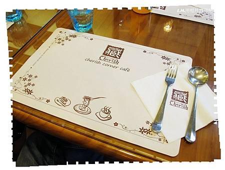 20140426藏私CAFE11.jpg