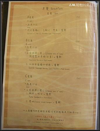 20140426藏私CAFE菜單02.jpg