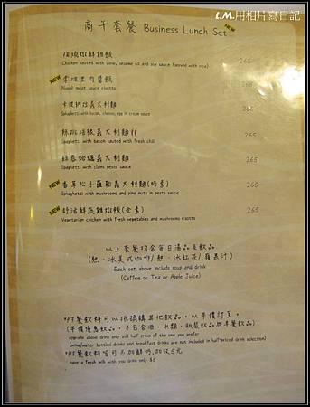 20140426藏私CAFE菜單05.jpg