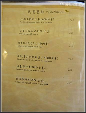 20140426藏私CAFE菜單06.jpg