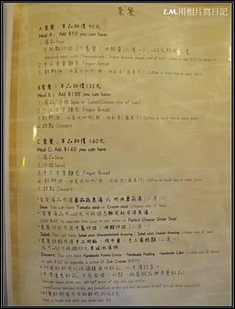 20140426藏私CAFE菜單07.jpg