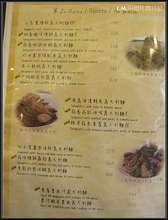 20140426藏私CAFE菜單08.jpg