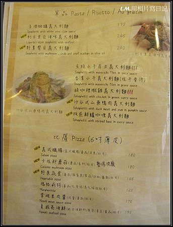 20140426藏私CAFE菜單09.jpg