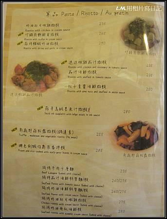 20140426藏私CAFE菜單10.jpg