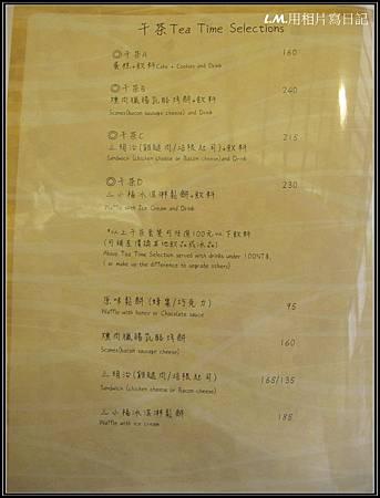 20140426藏私CAFE菜單12.jpg