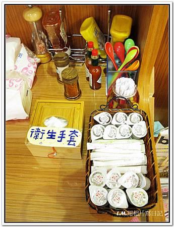 20140824日初早午餐15.jpg