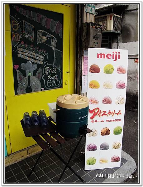 20140824日初早午餐32.jpg