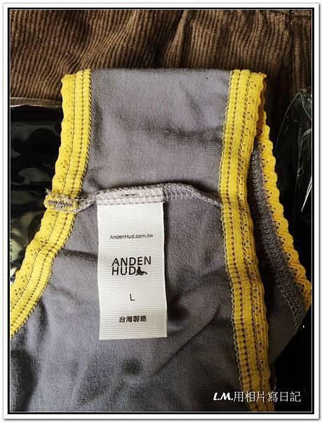 20140905內衣褲10.jpg