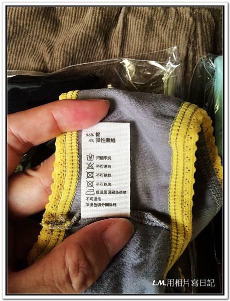 20140905內衣褲13.jpg