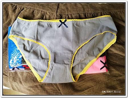 20140905內衣褲14.jpg