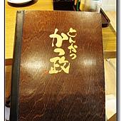 20140907勝政豬排18.jpg