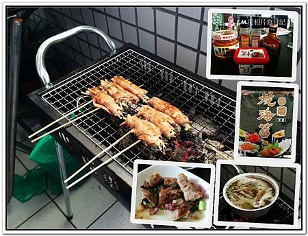 2014中秋烤肉1.jpg