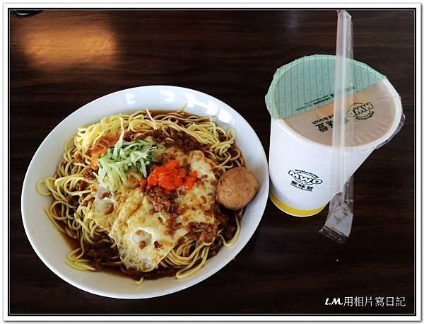 20140926麥味登早餐01.jpg