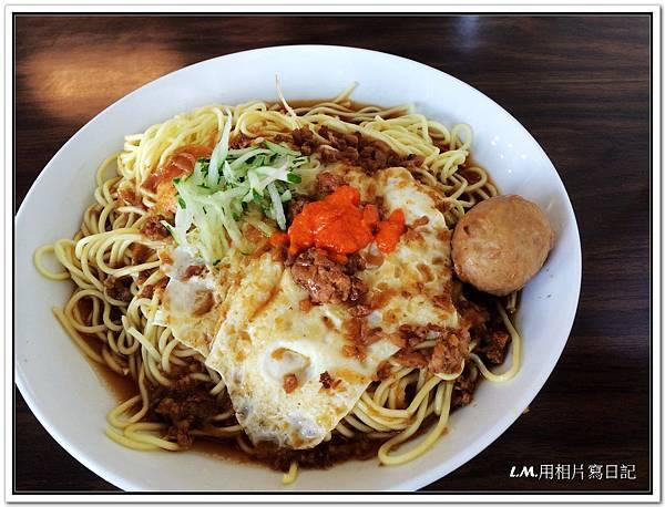 20140926麥味登早餐02.jpg