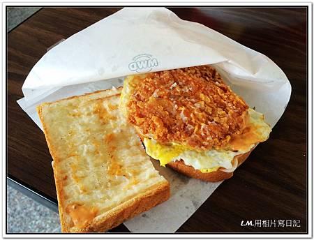 20140926麥味登早餐06.jpg
