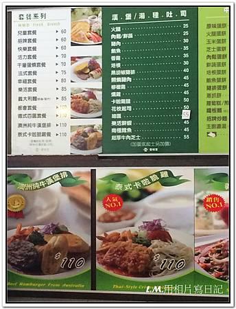 20140926麥味登早餐11.jpg
