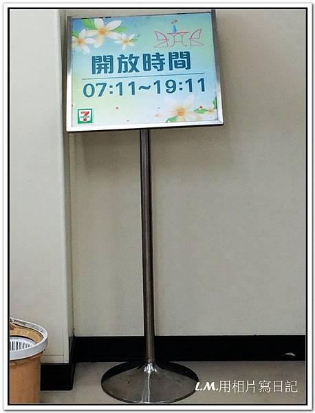 20140926輕鬆八里半日遊02.jpg