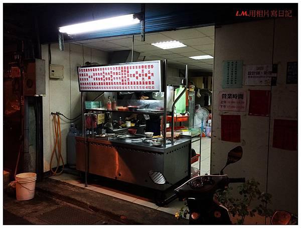 20140912林口老街岡山羊肉16.jpg