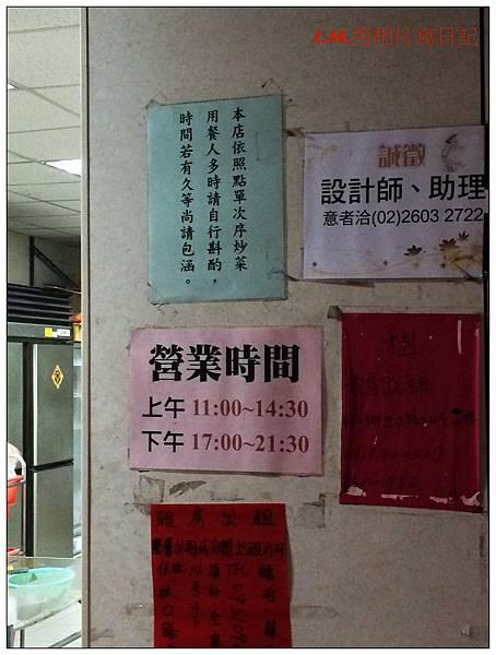 20140912林口老街岡山羊肉18.jpg