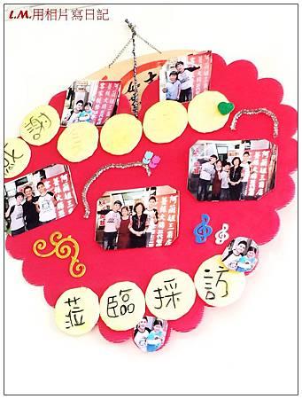 20141008阿蘭姐三代老店14.jpg