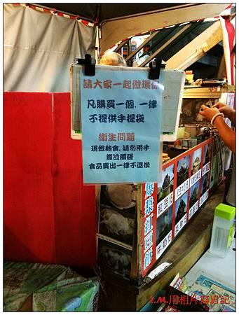 20141007爆漿紅豆餅02.jpg