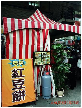 20141007爆漿紅豆餅12.jpg
