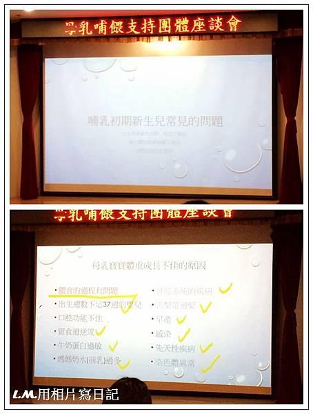 20141101長庚媽媽教室1.jpg