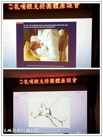20141101長庚媽媽教室2.jpg