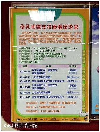 20141101長庚媽媽教室3.jpg