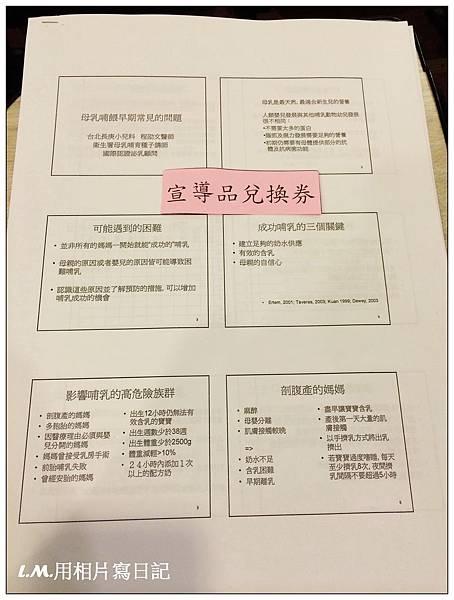 20141101長庚媽媽教室4.jpg