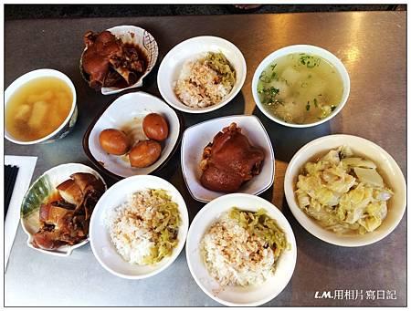 20141029南屯蕭爌肉飯05.jpg
