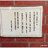 20141029南屯蕭爌肉飯15.jpg