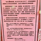 20141029南屯蕭爌肉飯16.jpg