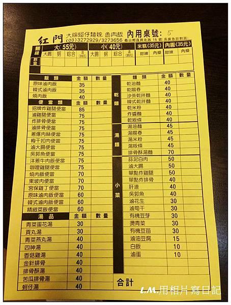 20141101紅門大腸蚵仔麵線03.jpg