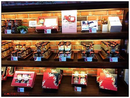 20141028富林園洋菓子08.jpg