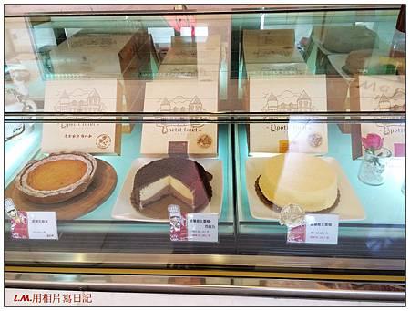 20141028富林園洋菓子10.jpg