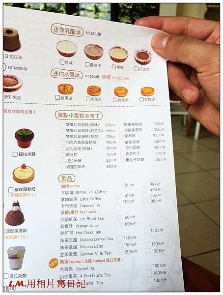 20141028富林園洋菓子17.jpg