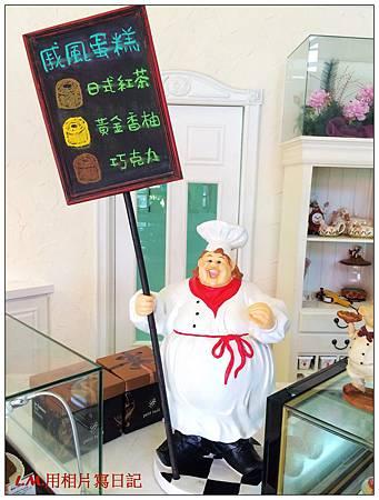 20141028富林園洋菓子18.jpg